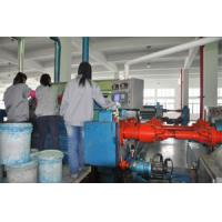 Seabol Petro-chemical Pipeline Equipment Co.,Ltd
