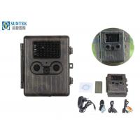 Wholesale Adjustable Covert Game Cameras Motion Sensor Wildlife Camera 12.0cm Width from china suppliers