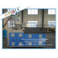 Quality Plastic PE Materials Blind Drain Pipes Production Line / Extruder Machine for sale