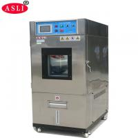 Buy cheap TH-80-D Constant climate chamber from wholesalers