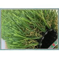 Wholesale 12800 Dtex No Glare Outdoor Synthetic Grass PU Coating For Garden / Landscaping from china suppliers