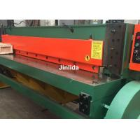 Wholesale High Accuracy Wire Mesh Cutting Machine Automatically Crimped Wire Mesh from china suppliers