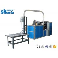 Buy cheap Paper Coffee Cup Making Machine,automatical paper coffee cup machine with ultrasonic system from wholesalers