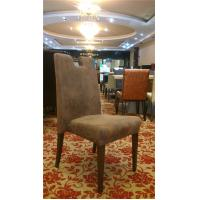 Fabric Dining Room Chairs For sale at Low Price YF 35 of  : 010c11809913e64ecdb47a00d64b from www.spintoband.com size 690 x 1225 jpeg 1361kB