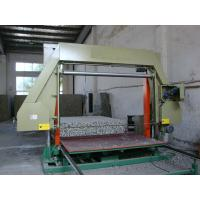 Quality Automatic Horizontal Polyurethane / PU Foam Cutting Machine For Sponge Sheet for sale
