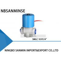 """Wholesale Plastic Brass Solenoid Valve Normally Closed Direct Acting R 1/4"""" Quick Connected Pipe from china suppliers"""