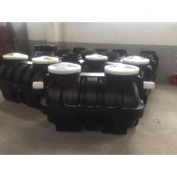 Wholesale Rotational molded 1500L plastic septic tank underground septic tank water tank 1500L from china suppliers