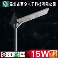 Wholesale Easy Mounting Outdoor All In One LED Solar Street Lights Solar Garden Lamps from china suppliers