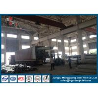 Buy cheap Minimum Yield Strength 235 MPA Steel Utility Electrical Power Pole from wholesalers