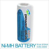 Wholesale Hot sell 1.2V 2000mah 4/5AA Ni-MH rechargeable battery packs for RC car from china suppliers