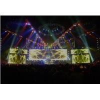 Wholesale P2.5 indoor rental stage background led display High definition and fast assemble screen from china suppliers