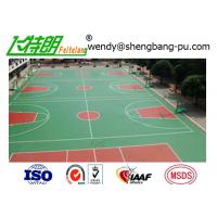 Wholesale Acrylic acid Sport Court Surface , basketball court surfaces outdoor Indoor from china suppliers
