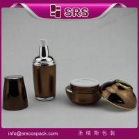 Wholesale cosmetic packaging supplier body powder container from china suppliers