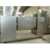 Wholesale CH -500 Tank Type Powder Mixing Machine 300L / Batch With Pneumatic Slide For Outlet from china suppliers