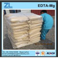 Wholesale edta magnesium disodium salt hydrate Mg 6% from china suppliers