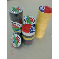 Quality 0.18MM ULPVC Electrical Tape / Flame Retardant Tape CSA Approved For Submarine Cable for sale