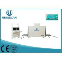 Wholesale Electronic Scanning Airport X Ray Machine , Reliable Security Screening Equipment Machine from china suppliers