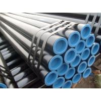 Wholesale Mild Steel Pipes, Carbon Steel Tube, Hot Rolled Seamless Steel Pipe For Structures, Liquid Transportation from china suppliers