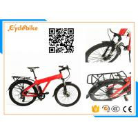 Wholesale 250W Fast Electric City Bike KMC 7 Speed Chain With Sport Seat VELO from china suppliers