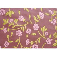 Wholesale Sportswear Embroidered Fabrics Home Decor Fabric from china suppliers