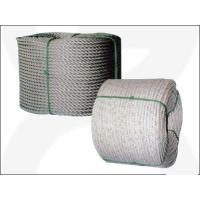Wholesale PP rope ,Plastic rope,polypropylene rope from china suppliers
