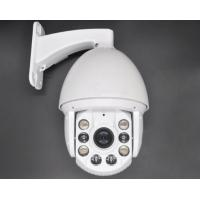 Wholesale 2.0mp PTZ P2p Network Camera18x Optical Zoom Ip Security Camera System from china suppliers
