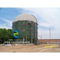 Wholesale Glass Fused To Steel Fire Water Tank , Design Comply With NFPA-22 from china suppliers