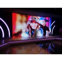 Wholesale P5.95 Full color SMD RGB LED Display Screen Less Power Consumption from china suppliers
