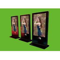 "Wholesale LCD Advertising Outdoor LED Billboard Display 65"" High Bright Sunlight viewable from china suppliers"