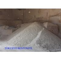 Wholesale Electronic Industrial 1.0 / 1.5 mm Granular Bentonite for Drying Agent from china suppliers