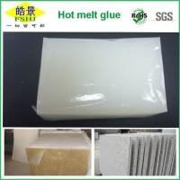 Wholesale White Non transparent Block Sensitive Hot Melt Adhesive For Ceramic Protection from china suppliers