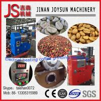 Quality Customized Professional 15kg Commercial Coffee roasters Energy Saving for sale