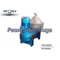 China Variable Discharge Centrifugal Separator Oil Purifier Centrifuge 14000LPH on sale