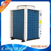Wholesale 18.8 KW Residential Heat Pumps Air Source For Domestic Heating Systems from china suppliers