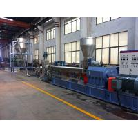 Wholesale hot melt granulation production line/PP/PE/ABS/EVA crumbles pelletizing line from china suppliers