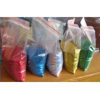 Wholesale Holographic Glitter Pigments Glitter Powder PET Powder For Fabric from china suppliers