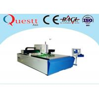 Wholesale High Speed 3D Crystal Laser Engraving Machine With High Quality Laser Beam from china suppliers