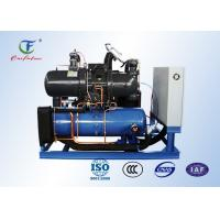 Wholesale Single Stage Industrial Water Cooled Screw Chiller 80HP - 600HP Refrigeration Capacity from china suppliers
