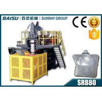 Wholesale Collapsible Jerry Can Blow Molding Equipment , Accumulating Type Extruder Blowing Machine SRB80 from china suppliers