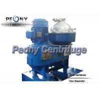 Wholesale LO Selfcleaning Marine Fuel Oil Handling System Disc Separator for Power Station from china suppliers