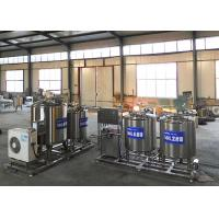 Wholesale Condensed Milk Processing Equipment Low Temperature Sterilization 62℃~65℃ from china suppliers
