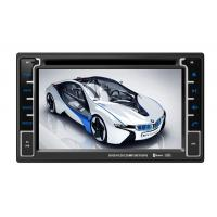 Wholesale Universal WiFi 3G 6.2 inch BMW DVD GPS Player With Android 5.0 System from china suppliers