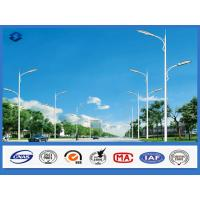 Wholesale 12m High Q345 Hot rolled steel galvapole Street Lighting  Pole 48mm Arm Diameter from china suppliers