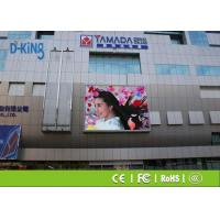 Wholesale IRON Cabinet PH6 Advertising LED Display Outdoor Digital Advertising Display Screens from china suppliers