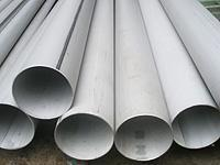 Wholesale Stainless Steel Welded Tube & Pipe - 310 from china suppliers