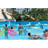 Wholesale Outdoor Water Park Wave Pool Wave Machine For Family Entertainment from china suppliers