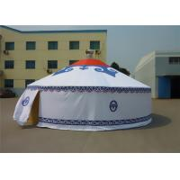 Wholesale Aluminum Frame Structure Family Camping Yurt Tents , Circular Mongolian Tent from china suppliers