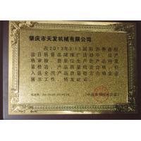 Tan Far Engineering & Development Co.,Ltd. Certifications