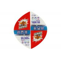 Wholesale Customized Orange Peel  In Mold Label , HDPE Plastic Bottle labels from china suppliers