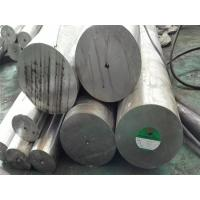 Wholesale Monel 400 annealing alloy steel round barscold rolled  round rods with high quality from china suppliers